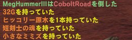 20110115_220551_00